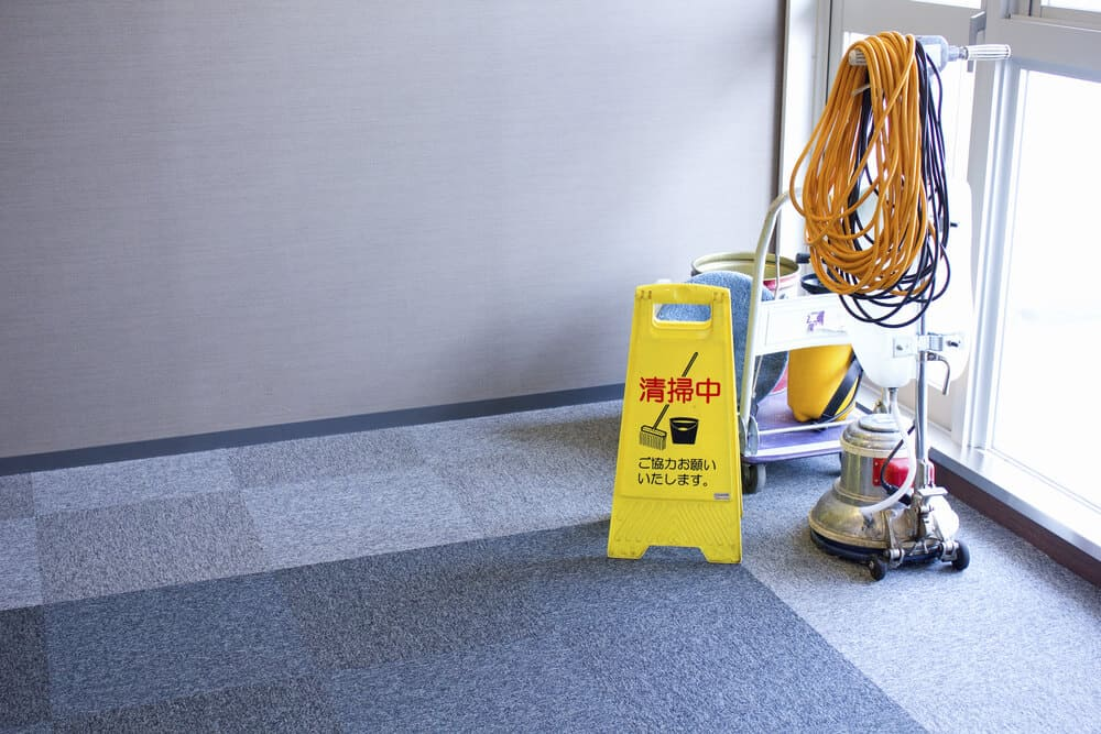 Dry Fusion Carpet Cleaning Service